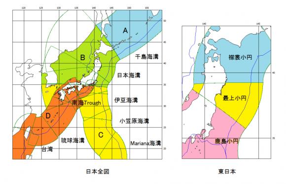 図1. 「日本全図」と「東日本」の各断面図の表示範囲.